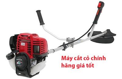 Bán máy cắt cỏ chính hãng giá tốt có giao hàng tận nơi