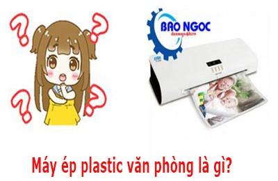 Máy ép Plastic văn phòng là gì? Những điều cần biết về máy ép văn phòng