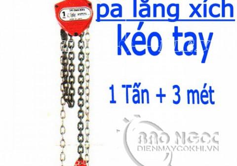 Palang xích kéo tay 1 tấn Nitto có những loại nào phổ biến