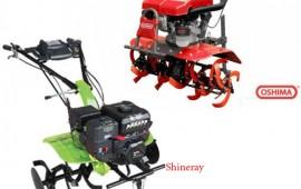 Giới thiệu về máy xới đất oshima và shineray