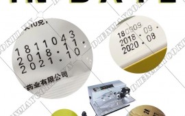 Máy in date là gì? lợi ích của máy in date
