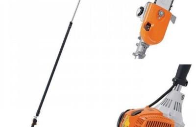 Lắp ráp và hướng dẫn sử dụng máy cắt cành trên cao stihl HT 75 có VIDEO