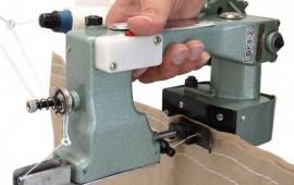 Những tính năng nổi bật của máy may bao cầm tay km190