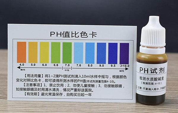 dung dịch đo PH