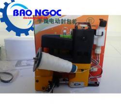 Máy May Bao GK9-500 (loại bình dầu)