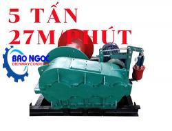 Tời kéo mặt đất KENBO JK5 5 tấn 27m/phút