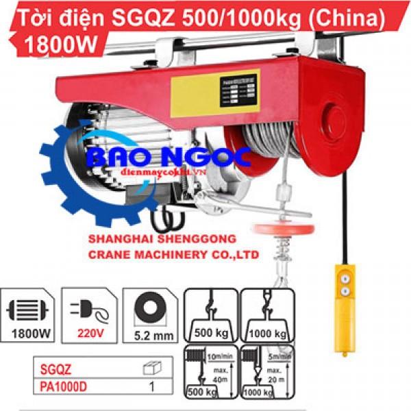 Máy tời điện SGQZ PA 1000