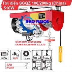 Máy tời điện SGQZ PA 200