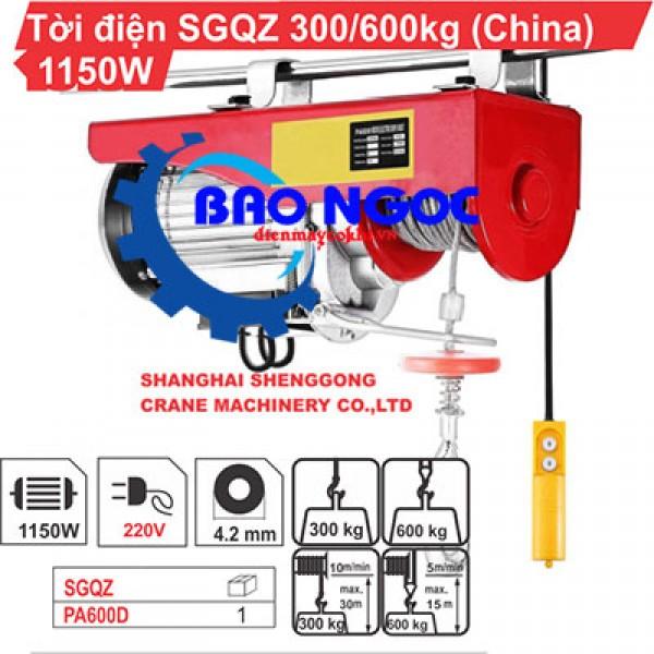 Máy tời điện SGQZ PA 600