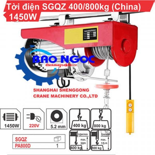 Máy tời điện SGQZ PA 800
