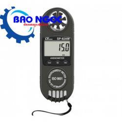Thiết bị đo tốc độ gió Lutron SP-82AM