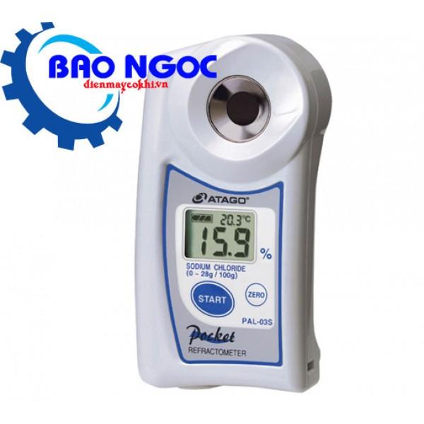 Khúc xạ kế đo độ mặn Atago PAL-03S